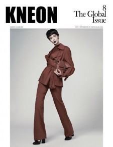 Kneon_Issue08_Cover_Editorial